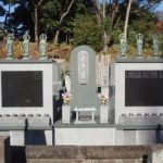 東江寺 「俱会一處墓」