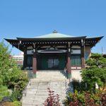 真英寺 安寿の会