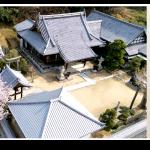 瑞雲山 吉祥寺 しまなみ海道沿いの自然豊かなお寺